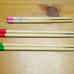 【六角知能箸】箸はいつから使うようになる?子供が使いやすいオススメの箸の紹介。