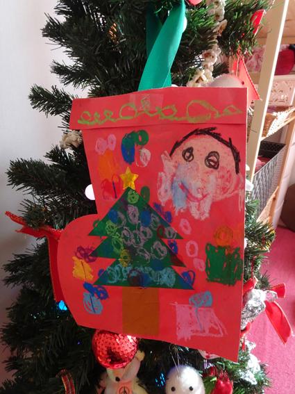 【幼稚園】サンタさんがプレゼントを持ってきてくれたよ。