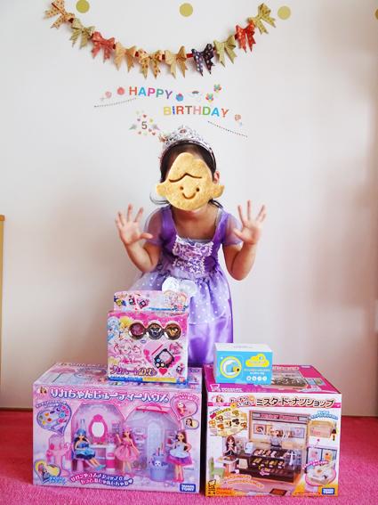 娘の5歳のお誕生日プレゼントの話し。