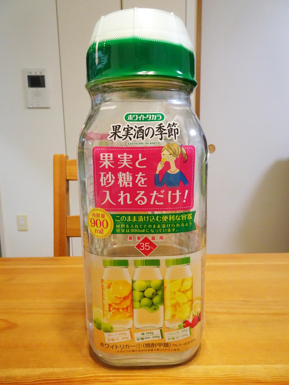 梅酒の季節。『果実と砂糖を入れるだけ』の瓶を使ってみた。