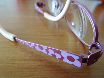 【こども眼鏡アンファン】壊れた眼鏡を修理に出した。掛かった費用は。