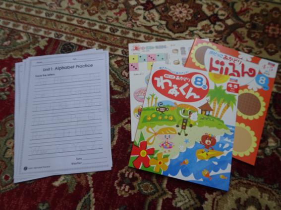 【お勉強とピアノ】夏休み中の取り組み。【幼稚園年中】