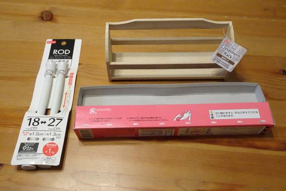 【工作】100均の材料で作る手作りマスキングテープカッターと子供の文具置き場。
