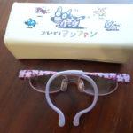 【先天性白内障】娘の眼鏡歴。