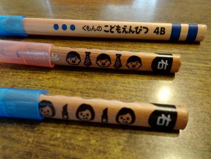 【Yo-i】持つ指の目印がわかりやすい。始めて使うのにオススメの鉛筆。