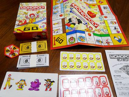 【ハッピーセット】マクドナルドモノポリーは幼稚園児と遊ぶのに丁度良い仕様!!