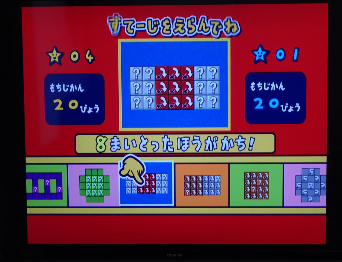 【ことばのパズル】4歳の娘のテレビゲームデビュー【もじぴったん】