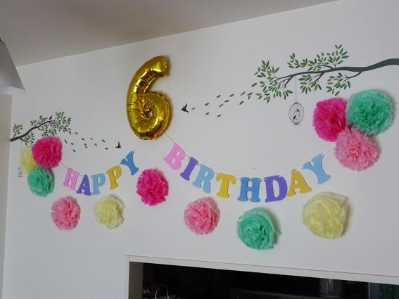 娘の6歳のお誕生日。