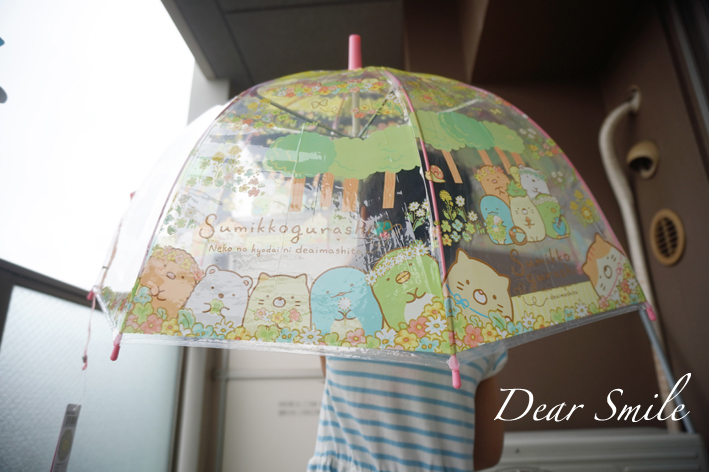 娘の傘をサイズアップ。子供の傘のストックは用意しておいた方が良い?【小1 7月】
